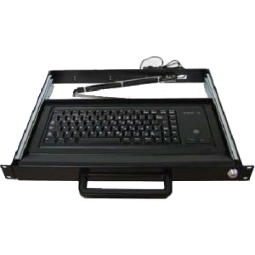 Liymo 1U Rackmount keyboard drawer - with trackball