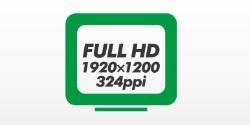 7 inch 16:9 LCD